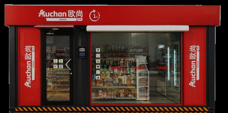 Framsidan på en obemannad butik. Formen antyder att den bygger på en container men i övrigt är den anpassad till sitt syfte.