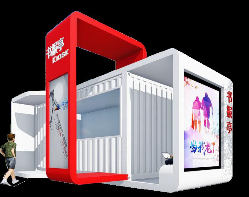 Obemannad kiosk med en 20 fots container som bas
